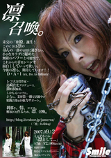 Rin-ForPress.jpg