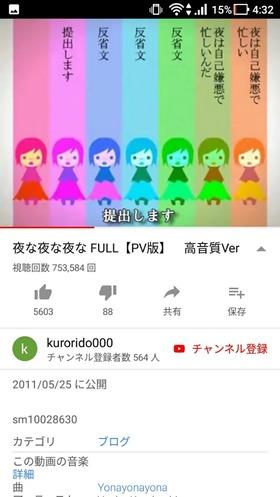 Screenshot_20180730-043239