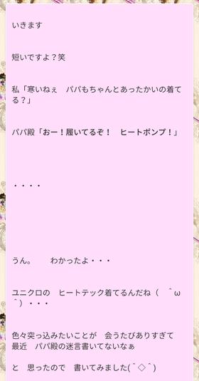 Screenshot_2021-05-22-22-34-57-67