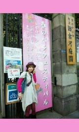 Oekaki_0018