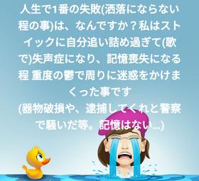 Screenshot_2021-07-08-21-50-46-22