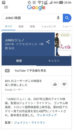 Screenshot_20190319-200617