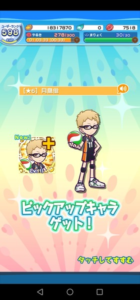 PuyoQuest