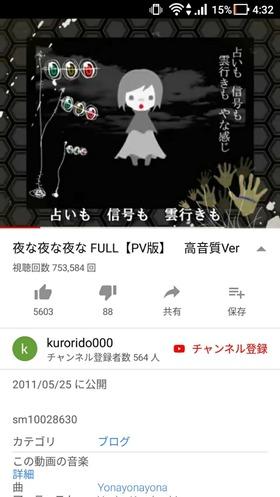 Screenshot_20180730-043204