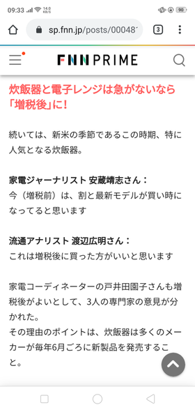 Screenshot_2019-09-27-09-33-14-71