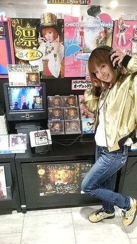 Towershibuya4F180131-1