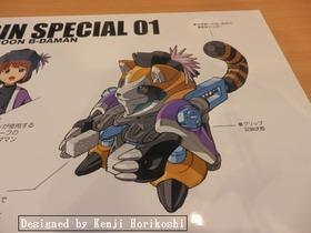 rinspecial02