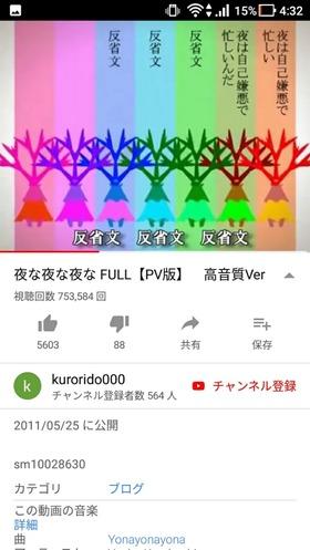 Screenshot_20180730-043237