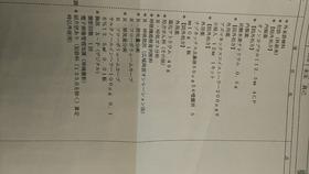 DSC_4792