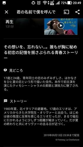 Screenshot_20190708-204959