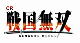 CRSengoku-s