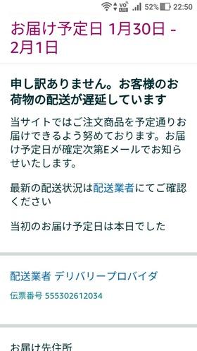 Screenshot_20190129-225046