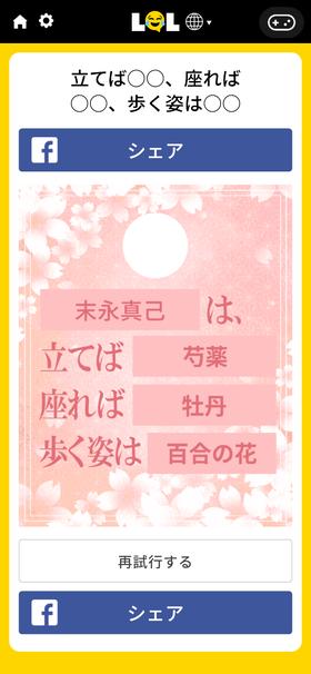 Screenshot_2021-01-11-02-23-19-22