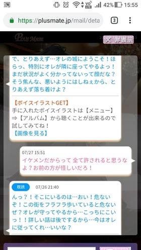 Screenshot_20190727-155551