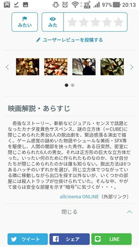 Screenshot_20190319-201325