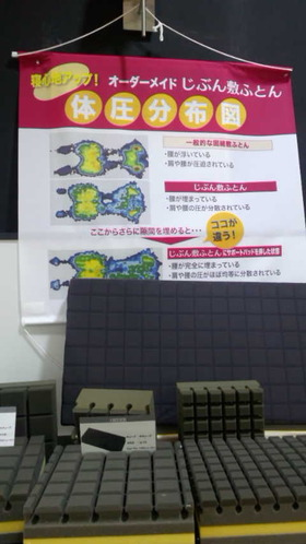 9c0dc430.jpg