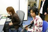 TS+Ishii