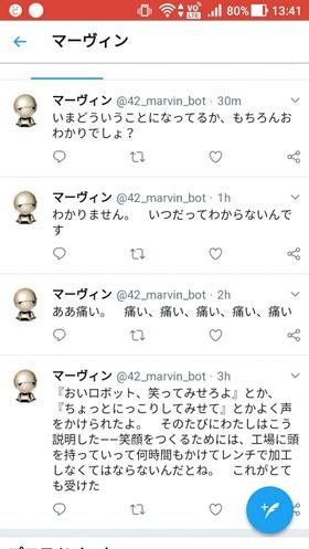 Screenshot_20181227-134151
