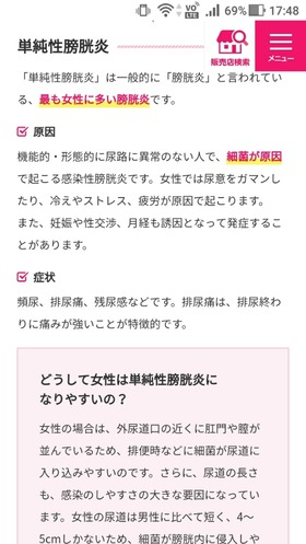 Screenshot_20181225-174853