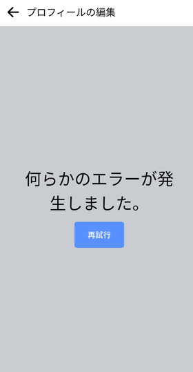 Screenshot_2021-07-22-18-31-33-69