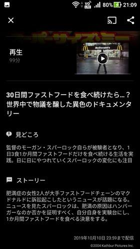 Screenshot_20190623-210917
