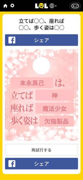 Screenshot_2021-01-11-02-23-37-97