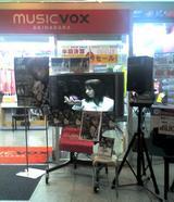 入り口MUSICVOX