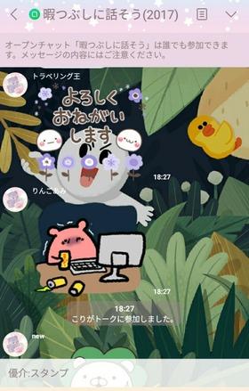 Screenshot_20190819-182734