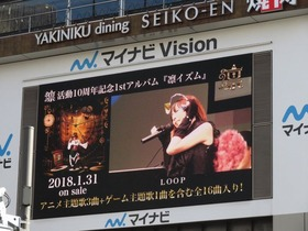 harajukuvision1