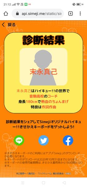 Screenshot_2020-10-09-21-12-53-45
