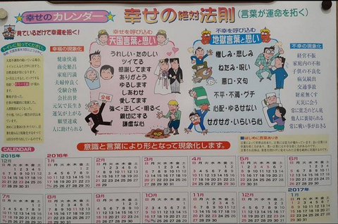 SnapCrab_NoName_2016-8-22_10-58-38_No-00