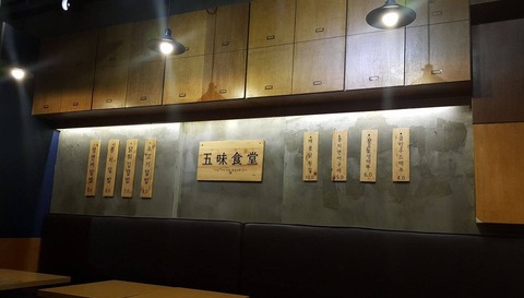 SnapCrab_NoName_2016-11-4_20-52-0_No-00