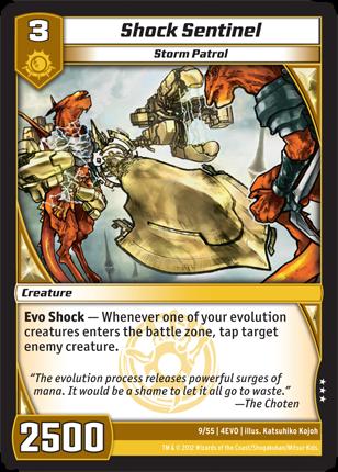 Shock_Sentinel_(4EVO)