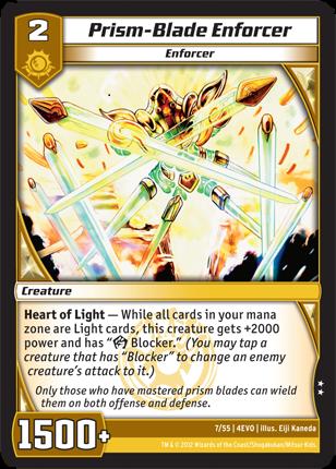 Prism-Blade_Enforcer_(4EVO)