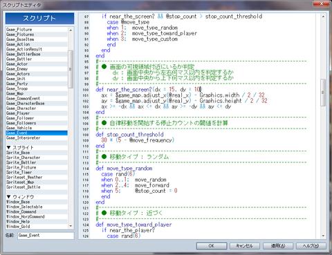Window_size2