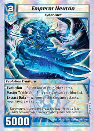 Emperor_Neuron_(4EVO)