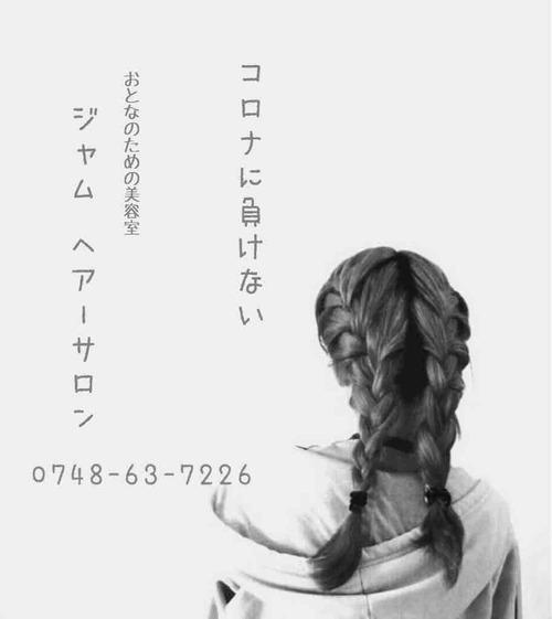 IMG_2289