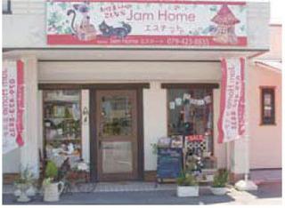 加古川本店