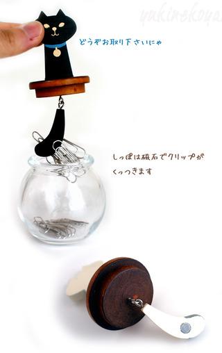 it005_item01_301_dtl02