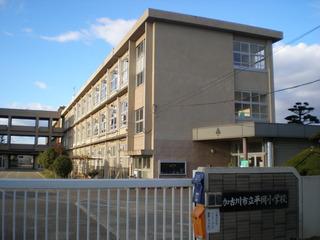 平岡小学校 (2)