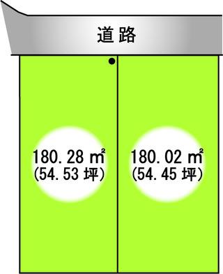 長田2区画