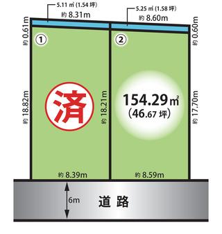 岩岡2区画0511