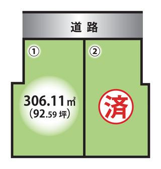 粟津2区画0519