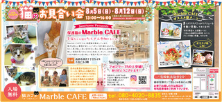 marble_cafe