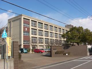 陵南中学校