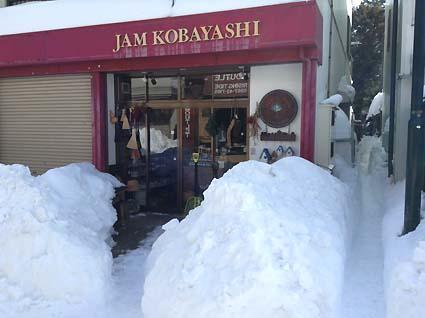 ジャムこばやし大雪