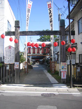本陽寺入口