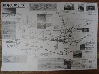 軽井沢地図