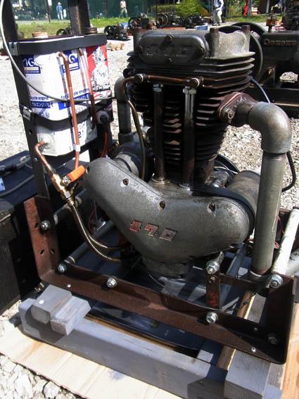 メグロエンジン