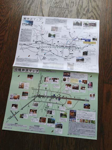 軽井沢マップ地図